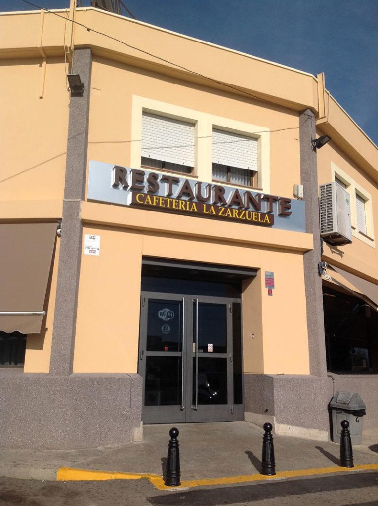 restaurante la zarzuela en lagartera