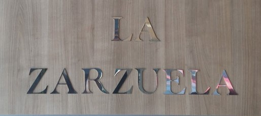 restaurante la zarzuera: tu sitio en lagartera